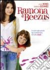 Ramona E Beezus dvd