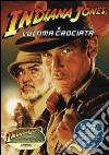 Indiana Jones e l'ultima crociata dvd