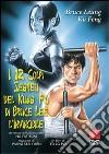 I dodici colpi segreti del Kung Fu dvd