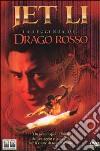 La Leggenda Del Drago Rosso  dvd