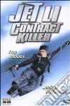 Contract Killer dvd