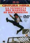 La Vendetta Dei Maestri Di Kickboxing  dvd