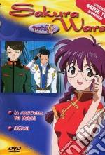 Sakura Wars #12 film in dvd di Hideyuki Morioka