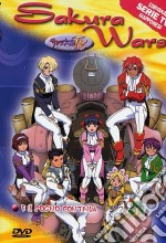 Sakura Wars #13 film in dvd di Hideyuki Morioka