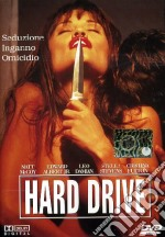 Hard Drive film in dvd di James Merendino
