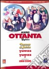 Anni Ottanta (Cofanetto 4 DVD) dvd