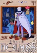 Il fiuto di Sherlock Holmes. Vol. 03 film in dvd di Hayao Miyazaki