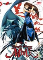 Vampire Princess Miyu. Serie tv. Vol. 4 film in dvd di Toshihiro Hirano