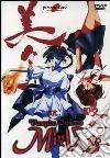 Vampire Princess Miyu. Serie tv. Vol. 6 dvd
