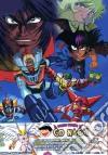 Pazzo Mondo Di Go Nagai (Il) (3 Dvd+Libro) (Ed. Limitata E Numerata) dvd