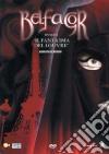 Belfagor - Il Fantasma Del Louvre (Ed. Limitata E Numerata) (2 Dvd) dvd