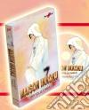 Maison Ikkoku - Capitolo Finale - Il Film dvd