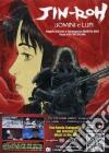 Jin-Roh - Uomini E Lupi (Ed. Limitata) (2 Dvd) dvd