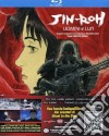 (Blu Ray Disk) Jin-Roh - Uomini E Lupi (Ed. Limitata) (Blu-Ray+Dvd Extra)