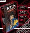 Ken Il Guerriero - Le Origini Del Mito (5 Dvd) dvd