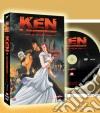 Ken Il Guerriero - Il Film dvd