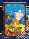 Cavalieri Dello Zodiaco (I) - La Leggenda Dei Guerrieri Scarlatti dvd