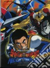 Shin Getter Robot Contro Neo Getter Robot dvd