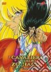 Cavalieri Dello Zodiaco (I) - L'Ardente Scontro Degli Dei dvd