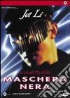 La Vendetta Della Maschera Nera  dvd