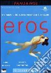 Eros dvd