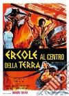 Ercole Al Centro Della Terra dvd