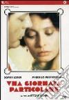 Una giornata particolare film in dvd di Ettore Scola