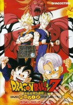 Dragon Ball Movie Collection - Sfida Alla Leggenda film in dvd