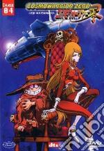 Cosmowarrior Zero. Vol. 04 film in dvd di Kazuyoshi Yokota