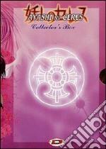 Ayashi no Ceres Box Set film in dvd di Hajime Kamegaki