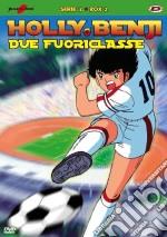 Holly E Benji Due Fuoriclasse Serie 02 Box 02 (Eps 81-104) (5 Dvd) film in dvd di Hiroyoshi Mitsunobu