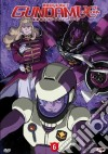 Mobile Suit Gundam Unicorn #06 - Due Mondi, Due Domani