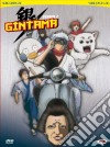 Gintama - 2nd Season Complete Box Set (Eps 01-26) (4 Dvd)