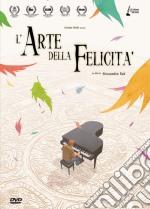 Arte Della Felicità (L') dvd