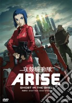 Ghost In The Shell Arise Oav 1&2 dvd