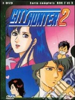 City Hunter. Stagione 2. Parte 2 film in dvd di Kenji Kodama