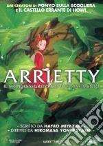 Arrietty film in dvd di Hiromasa Yonebayashi
