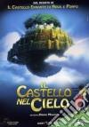 Il castello nel cielo dvd