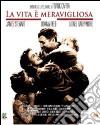 (Blu Ray Disk) La vita è meravigliosa dvd