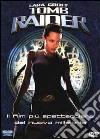 Tomb Raider dvd