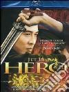 (Blu Ray Disk) Hero dvd
