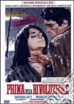 Prima della rivoluzione film in dvd di Bernardo Bertolucci