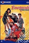 L' insegnante collection (Cofanetto 3 DVD)