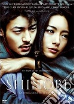 Shinobi film in dvd di Ten Shimoyama