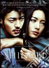 Shinobi dvd