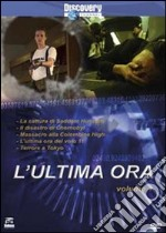 L' ultima ora. Vol. 1 film in dvd