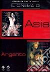 Asia Argento (Cofanetto 2 DVD) dvd