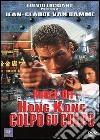 Hong Kong colpo su colpo dvd