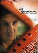 21 grammi. Il peso dell'anima film in dvd di Alejandro  Gonzalez Inarritu