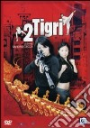 2 tigri dvd
